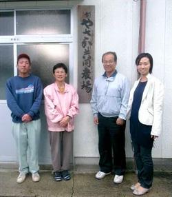 やさか共同農場社員さんと佐藤代表の奥様(左から2番目)、へんこスタッフ(右端)