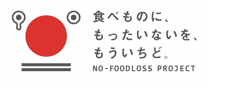 FOODLOSS