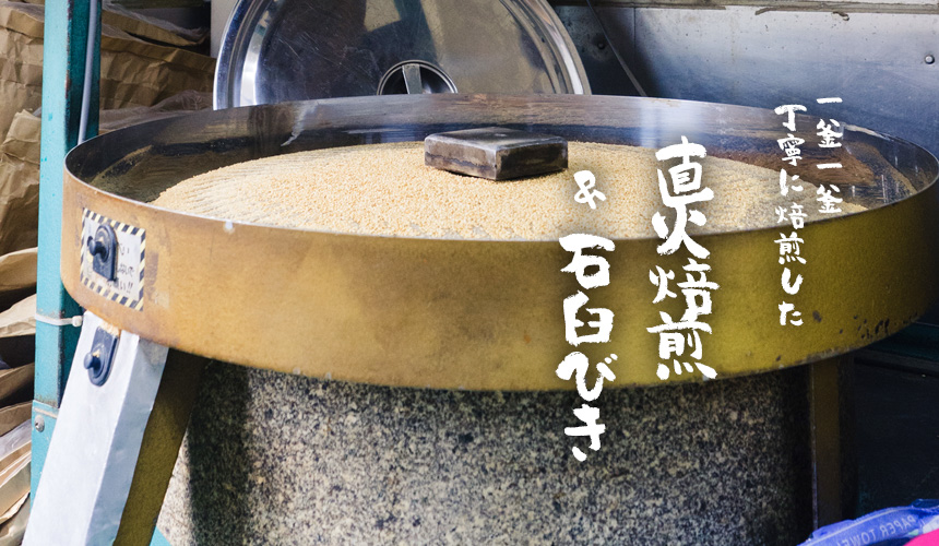 すりごま小袋タイプ(白)4g×10袋