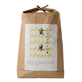 【横澤さんの無農薬】ふゆみずたんぼ玄米 3kg