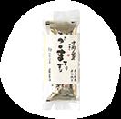 石臼びきすりごま<br>(白)4g×10袋
