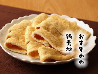 おすすめの鍋素材