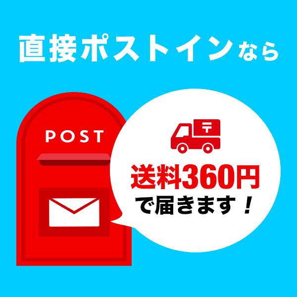 ポストイン360