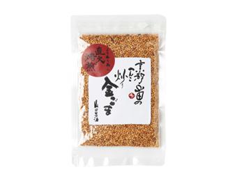 炒りごま(金)35g