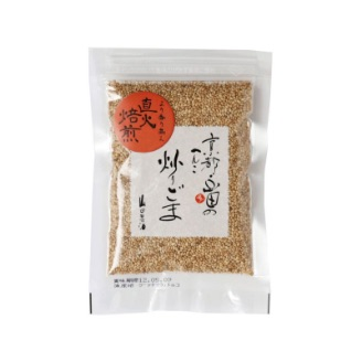 炒り胡麻(白)