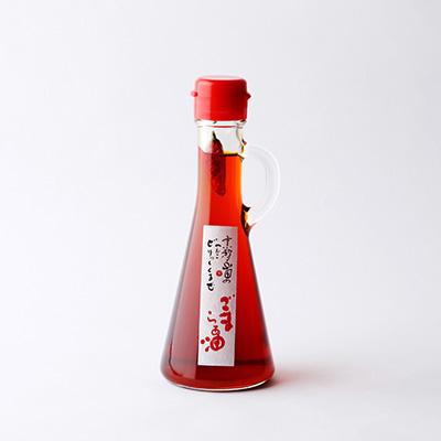 ごまらぁ油(大瓶)120g