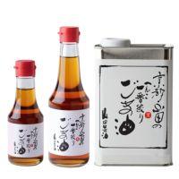焙煎した香りが強いごま油の3種類