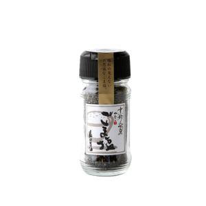 黒ごま塩(ビン入り)