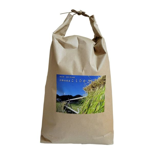 宇野さんの無農薬「白米コシヒカリ」5kg