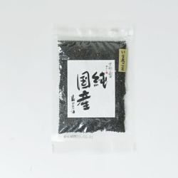 国産すりごま(黒)