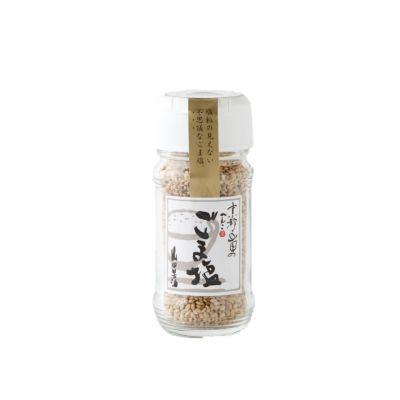 白ごま塩(ビン入り)