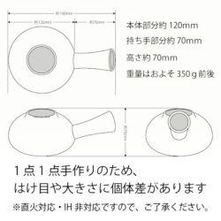 焙烙(ほうろく)寸法詳細図