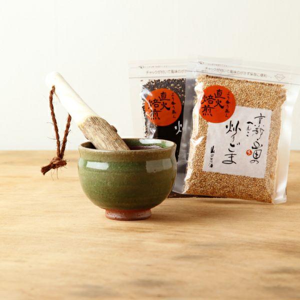 すり鉢セット「松葉(3.5寸)」