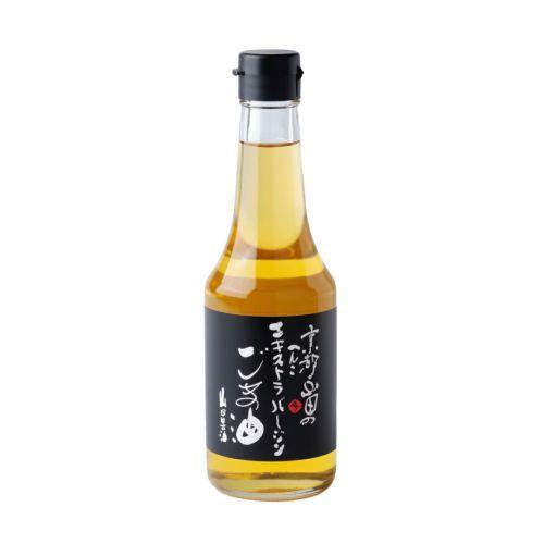 エキストラバージンごま油(健康オイル)