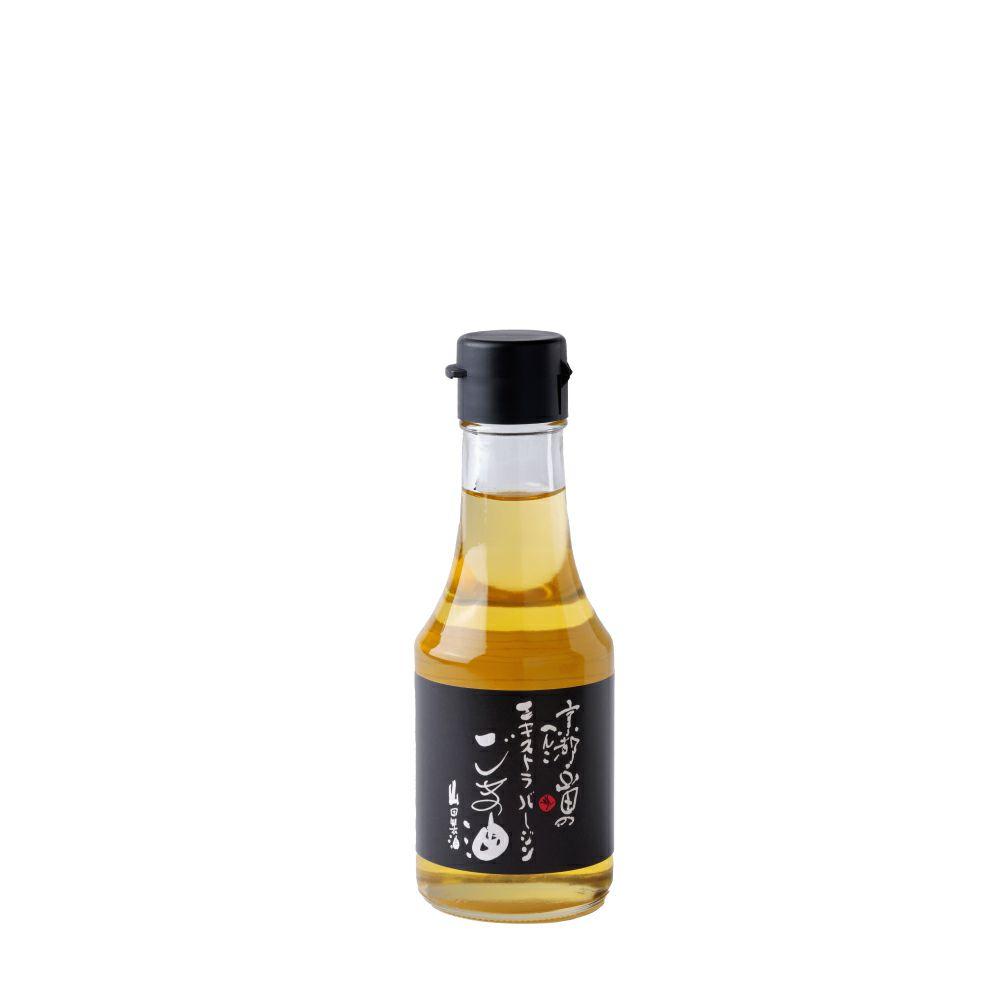 白ごまを低温で圧搾した純正ごま油
