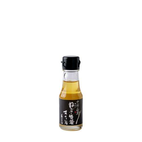 ねぎ生姜オイル