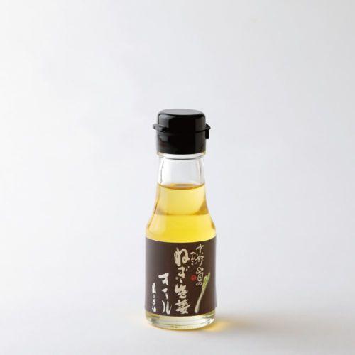 ねぎ生姜油