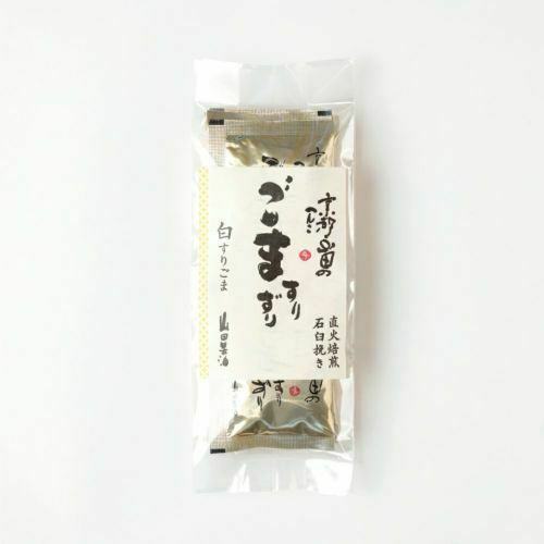 白すりごま(小袋タイプ)